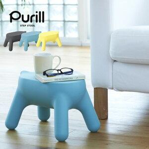 長谷川工業 Prill STEP STOOL プリル ステップスツール[踏み台 動物 子供 椅子 ミニテーブル スツール かわいい]