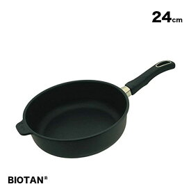 【クーポンあり】【ギフト対応無料】BIOTAN バイオタン 深型フライパン24cm(IH非対応)224A[生物由来の新コーティングでこびりつきにくい!持ち手が取り外せてオーブンにも入る深いフライパン(ガス/ガスコンロ対応)]