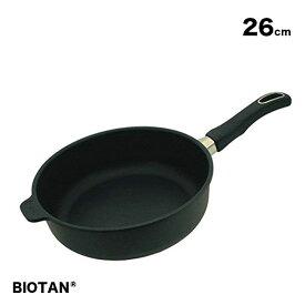 【クーポンあり】【ギフト対応無料】BIOTAN バイオタン 深型フライパン26cm(IH非対応)226A[生物由来の新コーティングでこびりつきにくい!持ち手が取り外せてオーブンにも入る深いフライパン(ガス/ガスコンロ対応)]