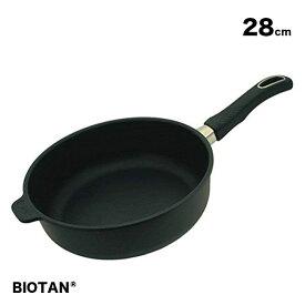 【ギフト対応無料】BIOTAN バイオタン 深型フライパン28cm(IH非対応)228A[生物由来の新コーティングでこびりつきにくい!持ち手が取り外せてオーブンにも入る深いフライパン(ガス/ガスコンロ対応)]