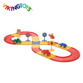 VIKINGTOYS バイキングトイズ バイキングシティロード スターターセット 156081[キッズ・男の子に人気の乗り物のおもちゃ クリスマスプレゼントやお誕生日のギフトにおすすめ 1歳からの玩具] 即納