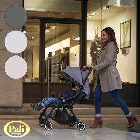Pali パーリ マジック[A型 ベビーカー 1ヵ月 赤ちゃん 散歩 1ヶ月 ベビー 背面式 A型ベビーカー シングルタイヤ コンパクト 背面]