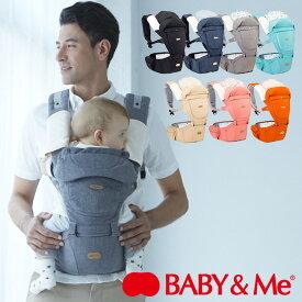 BABY&Me ONE-S ORIGINAL[抱っこ紐 抱っこひも だっこひも おんぶ紐 おんぶひも 対面抱っこ 前向き抱っこ ベビーキャリア ベビーキャリー ベビースリング 横抱っこ 抱っこ だっこ おんぶ ヒップシート 赤ちゃん ベビー 赤ちゃん用品]