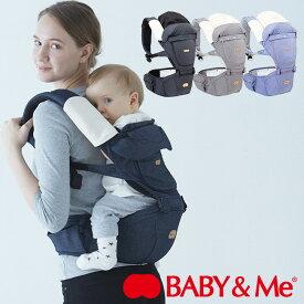 BABY&Me ONE-S LIGHT[抱っこ紐 抱っこひも だっこひも おんぶ紐 おんぶひも 対面抱っこ 前向き抱っこ ベビーキャリア ベビーキャリー ベビースリング 横抱っこ 抱っこ だっこ おんぶ ヒップシート 赤ちゃん ベビー 赤ちゃん用品]