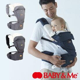 BABY&Me ONE-S SG[抱っこ紐 抱っこひも だっこひも おんぶ紐 おんぶひも 対面抱っこ 前向き抱っこ ベビーキャリア ベビーキャリー ベビースリング 横抱っこ 抱っこ だっこ おんぶ ヒップシート 赤ちゃん ベビー 赤ちゃん用品 出産祝い]