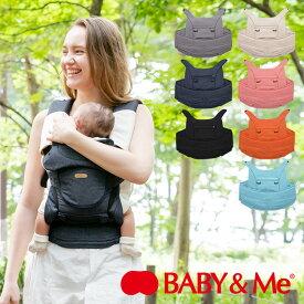 BABY&Me ONE-S ORIGINAL ベビーキャリアパーツ[抱っこ紐 抱っこひも だっこひも おんぶ紐 おんぶひも 対面抱っこ ベビーキャリア ベビーキャリー 赤ちゃん用品 抱っこ だっこ おんぶ ヒップシート 赤ちゃん 腰ベルトタイプの抱っこ紐]