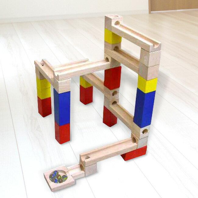 ビー玉 積み木転がし 54[木製の積み木でピタゴラ装置ができるおもちゃ 木のレールでピタゴラスイッチを作れる知育に最適な積み木のおもちゃ ビー玉転がしは3〜4歳の男の子の誕生日のプレゼントなどにおすすめ]【即納】