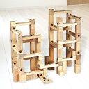 ビー玉 積み木転がし 100[木製の積み木でピタゴラ装置ができるおもちゃ 木のレールでピタゴラスイッチを作れる知育に最適な積み木のおもちゃ ビー玉転がしは3〜4...