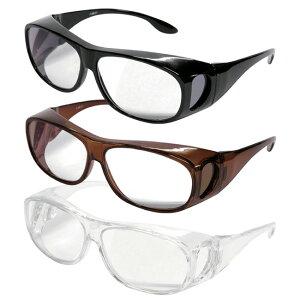 HOYA製レンズ オーバーグラス拡大鏡[眼鏡(メガネ)の上から掛けられるメガネタイプの拡大鏡 メガネフレームはポリカーボネイト製でメガネレンズはHOYA(ホヤ)製を採用 メガネルーペ めがねル
