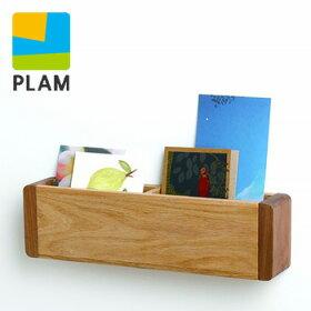 PLAMSANDOプラムサンドシリーズ状差し360PL1SND-0020360-OWOL[壁を飾るおしゃれな小物入れ郵便物などの収納や整理に壁掛けのレターラックリビングのインテリアにも]