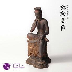 イスム Standard 弥勒菩薩 003012[仏像 インテリアとしてもおすすめの置物 精密に細部まで再現されたフィギュア 繊細な表現力で作られた像 こだわりの仏像置物] メーカー直送