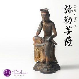 イスム TanaCOCORO 掌 弥勒菩薩 tc3511[仏像 インテリアとしてもおすすめの置物 精密に細部まで再現されたフィギュア 繊細な表現力で作られた像 リアリティあるこだわりの仏像置物]