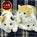 【ギフト対応無料】リアル 猫のぬいぐるみ 58cm [猫 ぬいぐるみ ネコ ねこ かわいい 本物そっくり 本物みたいな いや…