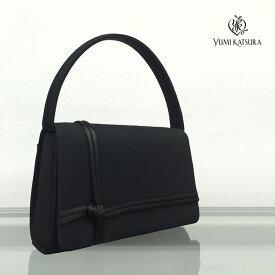 YUMI KATSURA 桂由美 ブラックフォーマルバッグ 2105[結婚式などの慶事におすすめのレディースのフォーマルのバッグ 日本製の人気ブランドのおしゃれなハンドバッグ・カバン]