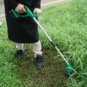 家庭用 充電式 コードレス草刈機 軽刈くん[替え刃セットの草刈り機(草刈り器) ナイロン刃だから安全 超軽量!軽いから…