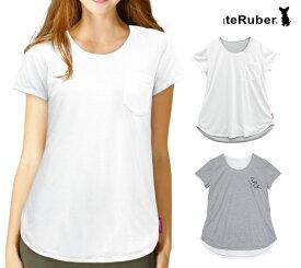 KateRuber ケイトルーバー サウナクチュール サウナ保温フレアTシャツ[女性・レディースにおすすめの保温するインナー 汗ジミが目立たないウェア 部屋着・ルームウェアに]