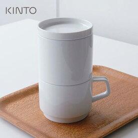 KINTO キントー FARO コーヒードリッパー&マグ 7067/192281[一人用のコーヒーを気軽に入れることができる ドリップ用の珈琲の道具 1杯におすすめ おしゃれなコーヒードリッパーとカップのセット]【ポイント1倍】