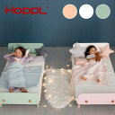 HOPPL bebed Kids ホップル キッズベッド HK-BED[木製 ベッド おしゃれ キッズ 子供部屋 寝具 子供 子ども かわいい …