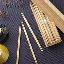 【ギフト対応無料】吉の箸 吉野杉の利休箸 26cm 30膳セット[お箸 おしゃれ セット 使い切り 使い捨て シンプル 巻紙 …