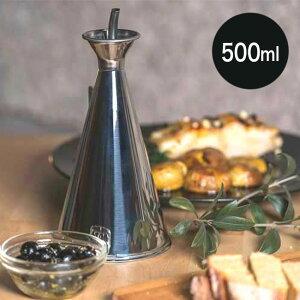 ギマランイスイホーザ オリーブオイル専用ボトル 500ml[オリーブオイル専用ボトル オリーブオイルポット オリーブオイル用ボトル ステンレスボトル ステンレス オリーブオイルボトル オイ