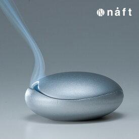 【ギフト対応無料】naft 香炉 magma マグマ[アロマ(お香・線香)で癒しを 渦巻きタイプやコーンタイプのお香たて シンプルなインセンスホルダーはおしゃれなインテリア雑貨としてもおすすめ]