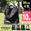 KOT_SUWAFUBAGコットスワフバッグミディアムサイズ[バッグ下部は独立した収納スペース上に物をいれてもつぶれない設計ランチボックス入れやシューズ入れにアウトドアアクティブに使える鞄]