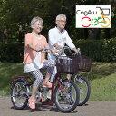 こげーる 203[自転車 高齢者 20インチ 20型 低床 大人 シニア向け自転車 おしゃれ 自転車20インチ レッド グリーン] …