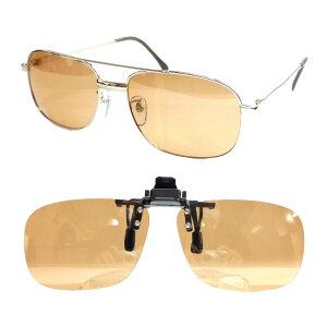 高機能ドライビングサングラス[ドライビングサングラス サングラス 眼鏡 メガネ めがね レディース メンズ メガネタイプ めがねタイプ 眼鏡タイプ クリップオン クリップ メガネの上から