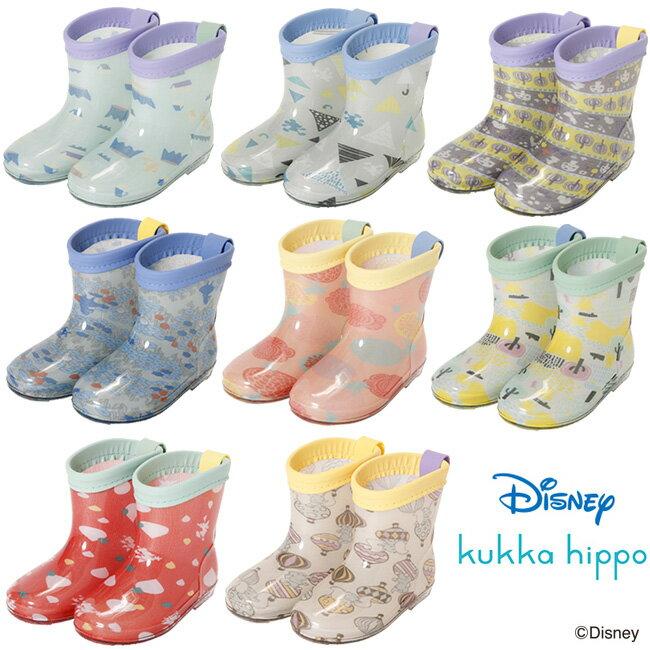 kukka hippo クッカヒッポ ディズニー レインブーツ[男の子・女の子のかわいい長靴 14cm・15cmのジュニアのながぐつ 雨や雪に子供用長靴 おすすめのレイングッズブランドの子供靴] 【ポイント1倍】