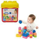 Baby Clemmy ベビークレミー やわらかブロック基本セットボックス[ベビーにおすすめの玩具 柔らかいブロックのおもちゃ 水洗いできて衛生的 0歳からの知...