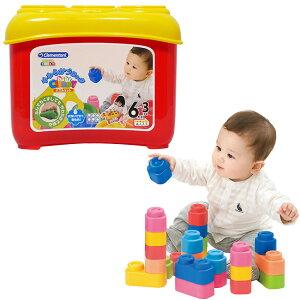 Baby Clemmy ベビークレミー やわらかブロックパズルセット[ベビーにおすすめの玩具 柔らかいブロックのおもちゃ 水洗いできて衛生的 0歳からの知育玩具 ブロック遊びのボックス] 即納