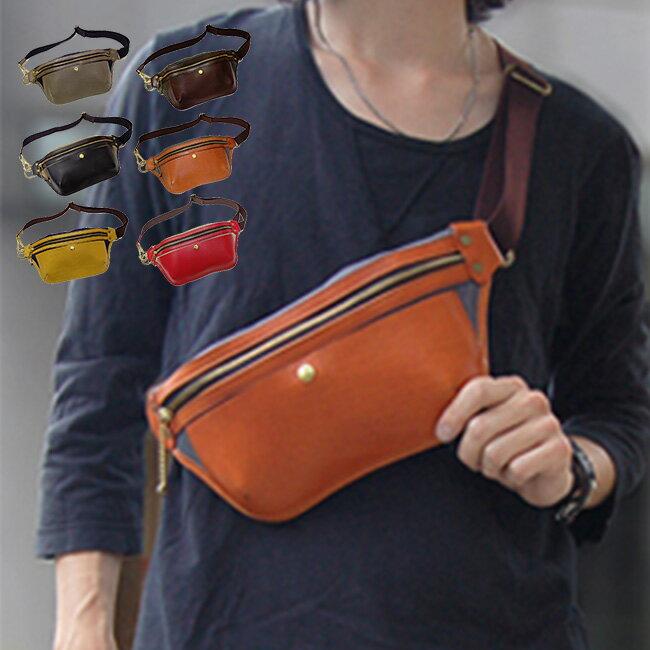 Cramp イタリアンシュリンクレザー×キャンバス ポケットバッグ Cr-5007D[ウエストポーチ ウエストバッグ ボディバッグ ショルダーバッグ サコッシュ レザー 革 バッグ 鞄]