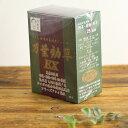 済陽式 万葉効草EX 30包[青汁 乳酸菌 酵素 西台クリニック 済陽高穂 院長先生共同開発 乳酸菌入り 人気の酵素 青汁 済…