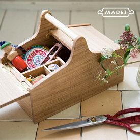 【特典あり】MADEJ マデイ Wood ソーイングボックス MDJ010[北欧のインテリアにもなじむシンプルな木製の裁縫道具入れ おしゃれな裁縫箱]【即納】