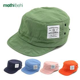 mothKeehiモスキーヒ虫よけキャップHA-001[キャンプなど屋外で蚊の対策になる子供用の帽子アウトドアの紫外線対策と虫除けの速乾キャップキッズにおすすめUV対策の日よけ帽子]【ポイント1倍】