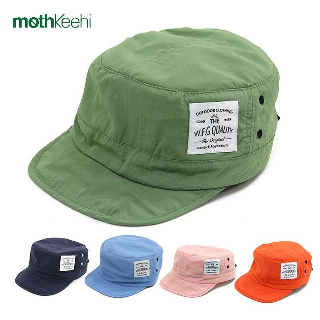 mothKeehi モスキーヒ 虫よけキャップ HA-001[キャンプなど屋外で蚊の対策になる子供用の帽子 アウトドアの紫外線対策と虫除けの速乾キャップ キッズにおすすめ UV対策の日よけ帽子]【ポイント1倍】