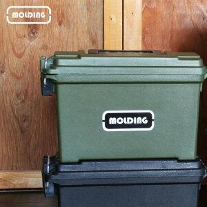 MOLDING モールディング アーモ ツールボックス Sサイズ 003055[おしゃれ 工具箱 プラスチック 小型 ツールケース 工具セット入れ DIY 道具入れ 道具 ケース BRID ブリッド] 即納