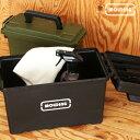 MOLDING モールディング アーモ ツールボックス Lサイズ 003056[おしゃれ 工具箱 プラスチック ツールケース 工具セッ…