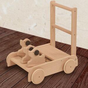MOCCO モッコ いぬの押車 W-93[手押し車 赤ちゃん 手押し 車 押し車 木 おしゃれ シンプル 木製 子供 室内 おもちゃ 木の玩具 木のおもちゃ 日本製 国内製造 ギフト 贈り物 プレゼント 男の子 女
