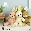 【ギフト対応無料】日本製 うさぎのぬいぐるみ ウサギのフカフカ Sサイズ[ローズ(ピンク系)・クリーム(白 ホワイト)・ブラウン(茶)のふわふわでかわいいウサギのぬいぐるみ]【即納】