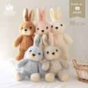 【ギフト対応無料】日本製 うさぎのぬいぐるみ ウサギのフカフカ Mサイズ クリーム[クリーム(白 ホワイト)のふわふわでかわいいウサギのぬいぐるみ(大)]