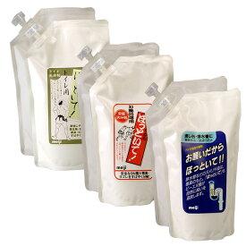 お願いだからほっといて!つめかえ用500ml《2個セット》[風呂・台所・トイレの排水管・排水口・排水溝のパイプのつまり・におい・ぬめり・悪臭を掃除・解消する洗浄剤の詰め替え用]