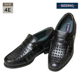 オールカンガルー革 ビジネスシューズ ワイズ4E メッシュタイプ BLK[インソールが入ったレザー・革靴 シンプルでおしゃれな定番の紳士靴 シークレットヒールで身長アップ 幅広のメンズの靴]