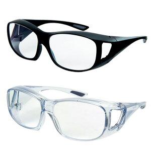 オーバーグラス拡大鏡[メガネの上からかけられるおしゃれなメガネタイプのルーペ!軽量老眼鏡として男性にも女性にもおすすめ!] 1-2W