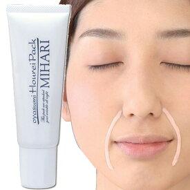 おやすみほうれいパック MIHARI 美ハリ[ほうれい線(ホウレイ線)おでこ・目尻・眉間・首元のケアにクリームパック Q10・コラーゲン・ヒアルロン酸・アスタキサンチン配合化粧品] 即納