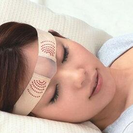 おやすみ眉間ストレッチャー[眉間・おでこのケアグッズ 遠赤外線ドットが肌をじんわり温めシリコーンにヒアルロン酸配合!寝ている間に潤いながらサポート] 即納