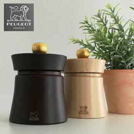 PEUGEOT プジョー ミル BAYA 8cm[シンプルなデザインの天然木の小型のミル おしゃれで人気の天然木材のキッチン用品 こしょうや塩・岩塩などを挽く手動のペッパーミル・ソルトミル]