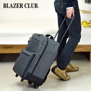 ブレザークラブ トロリーバッグ リュック式 No.15178[46L ブラック/グレー リュックサックにもなるキャリーバッグ 折り畳み傘収納ポケットと500mlペットボトル収納可能付き 出張 旅行] 即納