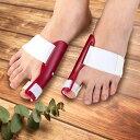 プラスウォーク 一般医療機器 外反母趾矯正プロテクター《2個セット》[外反母趾 親指 矯正 サポーター 両足用 右用 左…