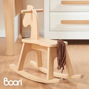 Boori ブーリ ロッキングポニー BK-TIRH[ベビートイ キッズトイ シンプルデザイン かわいい おしゃれ 木製 木目 屋内遊具 室内 男の子 女の子 木馬 おもちゃ 乗用玩具 乗物玩具 のりもの 出産祝